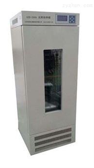 GZX-250A 光照培养箱