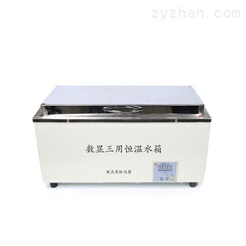 数显三用电热恒温水箱水浴 不锈钢恒温水槽 定做恒温水箱
