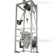 噸包卸料設備產品描述