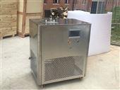 SLRTS超高精度低温检定恒温槽
