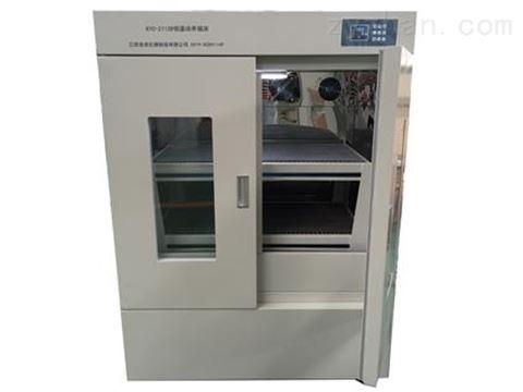 KYC-2112B恒温培养摇床(大双门)