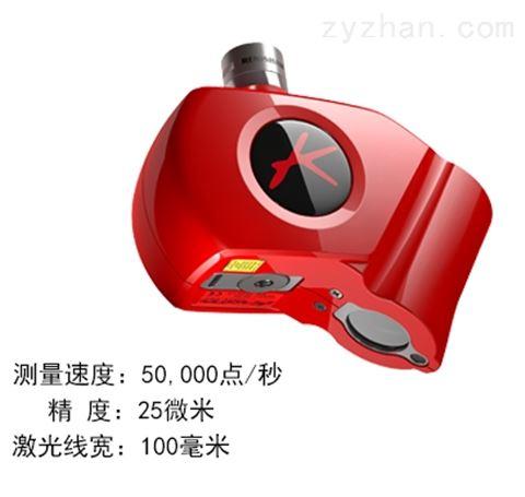 Solano blue 3D激光扫描测头