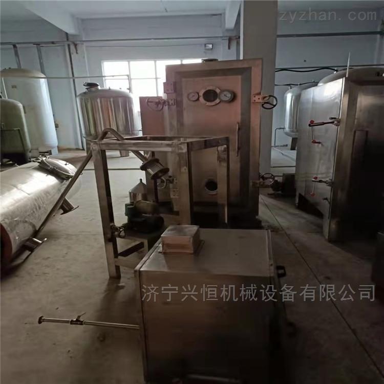 处理二手FZG-15真空干燥机设备