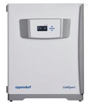 德国艾本德(Eppendorf)CellXpert® C170 CO2 培养箱