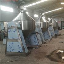 南京雙錐回轉臭氧滅菌混合罐