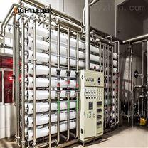 煤气化黑灰水处理技术