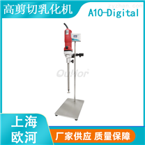 上海欧河实验室高剪切分散均质分散机
