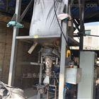 吨袋拆包机操作规程