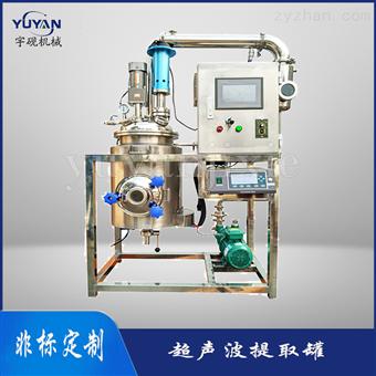 y-tc不銹鋼超聲中藥提取設備