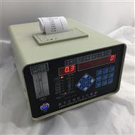 LZJ-01D激光尘埃粒子计数器新款
