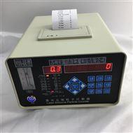 Y09-6E激光尘埃粒子计数器新款