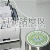 钙片水分活度仪的操作步骤/注意事项