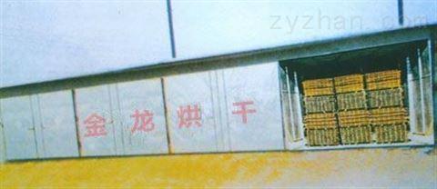 JLM-120四连体砖混烘干房