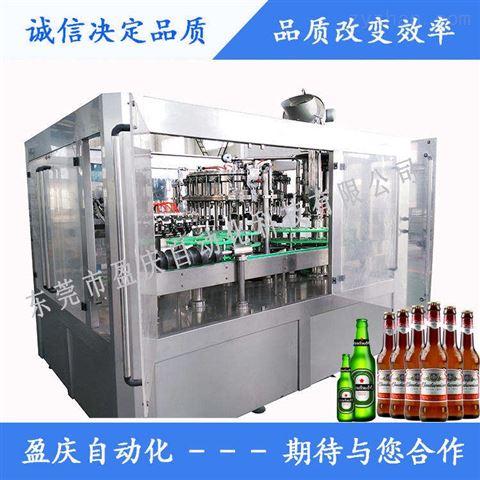 玻璃瓶含气饮料灌装机
