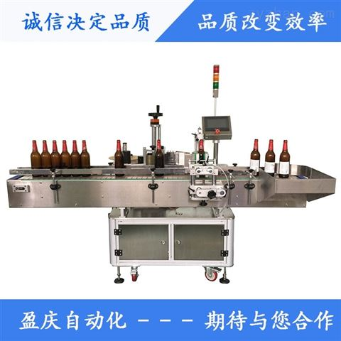 厂家供应全自动不干胶圆瓶立式定位式贴标机