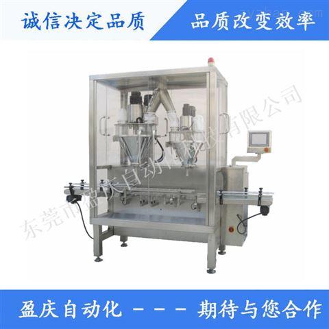 自动粉末灌装机(单排双充填)单排双充填机