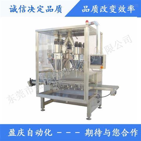自动罐装机(双四排充填) 粉末  固体罐装机
