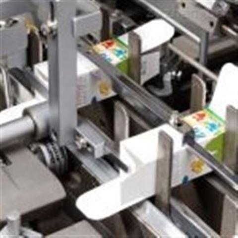 间歇式全自动装盒机(瓶装盒机)