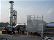 浙江废气处理设备|催化燃烧设备