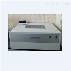 HP-ZKY01药用铝箔针孔度测试仪