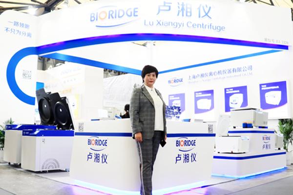 卢湘仪总经理李桂梅:国产离心机需要走出国门,同国外品牌进行竞争
