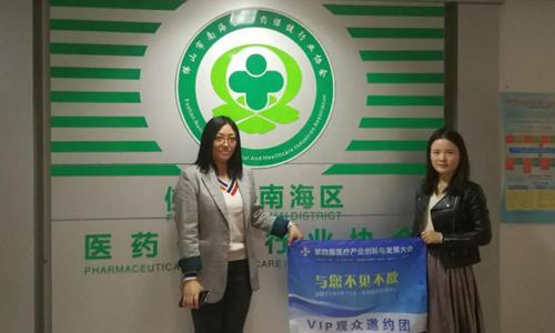 第四届医liao产业chuang新与fa展大会TAPte邀买家服务qidong
