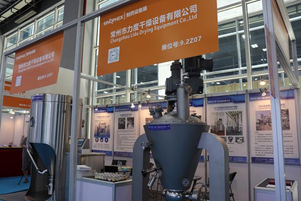常州力度干燥携多款匠心之作成功参加第86届API China制药设备展