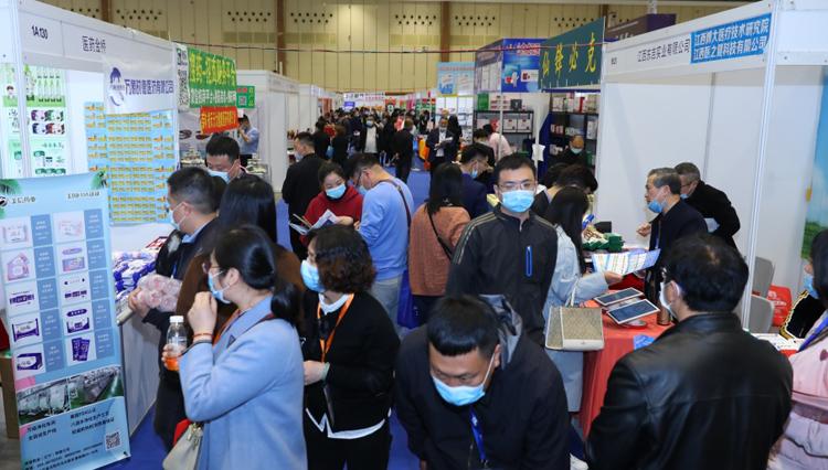 第7届成都医药产业博览会