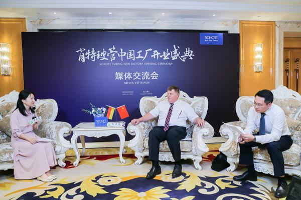 肖特玻管:愿参与到健康中国愿景当中,近距离服务中国医药市场
