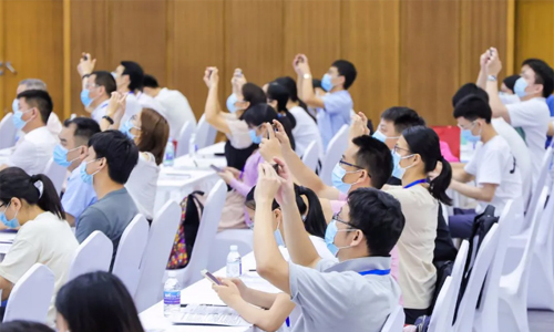 第87届API China制药设备展同期会议新鲜出炉