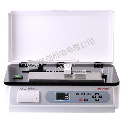 摩擦系数仪 摩擦系数测定仪 动静摩擦系数仪 爽滑性测定仪