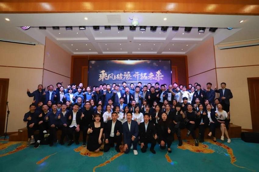 四川水思源环境科技有限公司