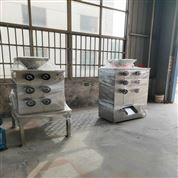 五谷杂粮对辊机 坚果辊式粉碎机 芝麻磨粉机