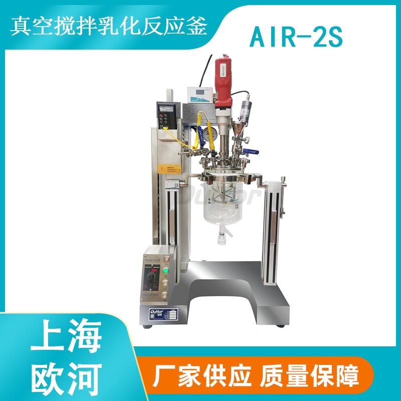 AIR-2S.png
