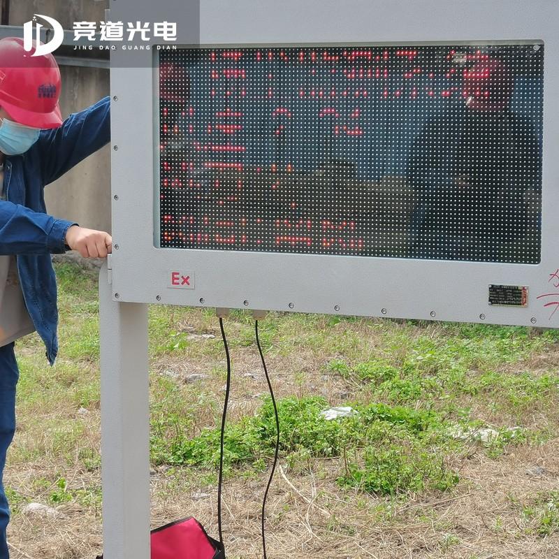 化工气象站