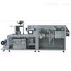 DPH-260TK铝塑枕包生产线