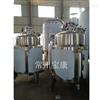 FYF多用途不锈钢反应釜