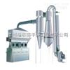 江苏XF系列箱式沸腾干燥机