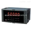 NHR-3100虹润推出单相电量表