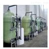 沈阳锅炉软化水设备