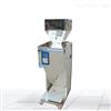 1公斤美缝剂电子称重粉末定量分装机厂家