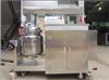 ZJ-50麻花型搅拌机