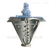 DSH系列锥形螺带混合机报价