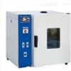 FX202-2电热恒温干燥箱