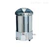 YX280/15手提式不锈钢压力蒸汽灭菌器