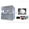 HWZ-B型微波浸膏干燥设备