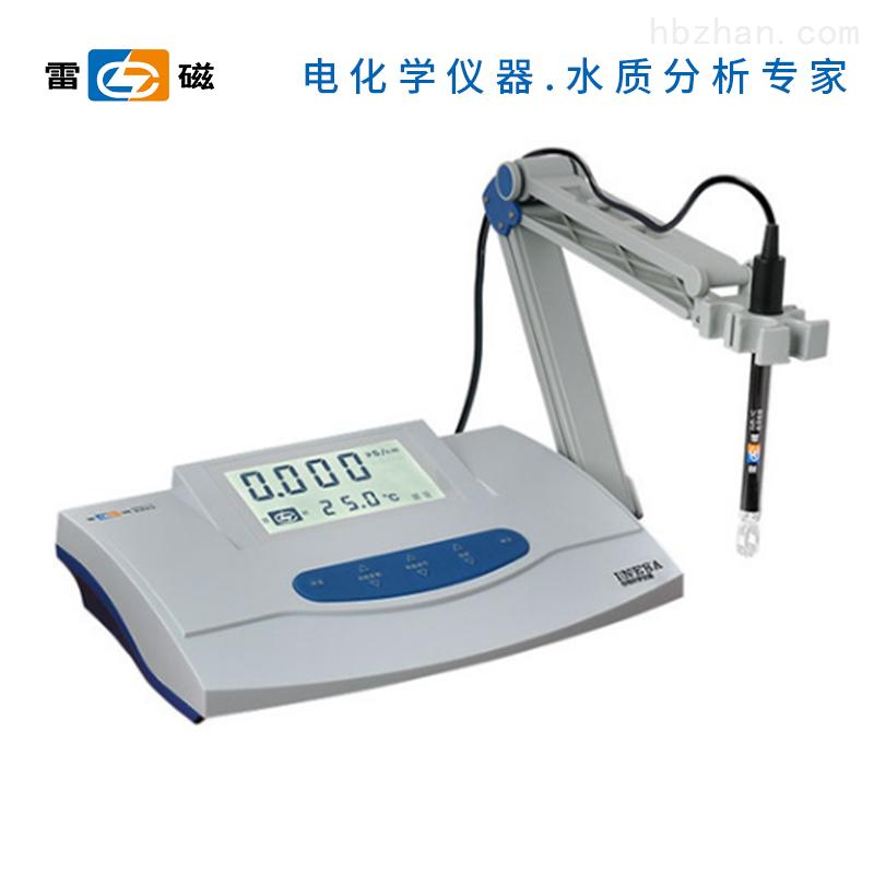 实验室数显电导率仪