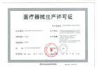 Lepgen-96乐普全自动医用PCR分析仪价格多少钱
