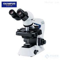 奥林巴斯教学用生物显微镜